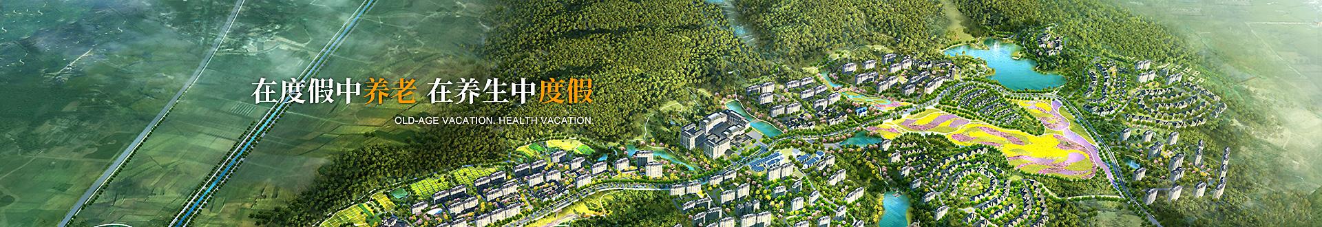 旗下企业-春华banner3