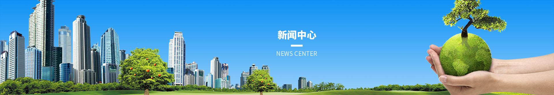 黄金城现金网站