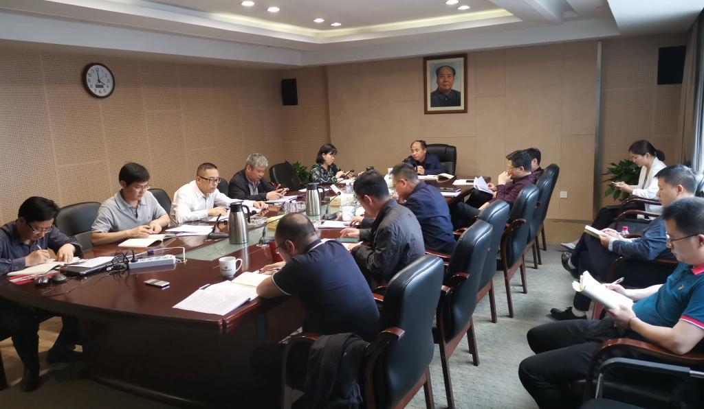 竞博国际竞博电竞平台党总支中心组专题学习作风建设