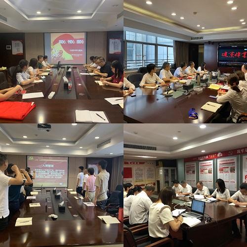 公司党委开展庆祝中国共产党成立99周年系列活动