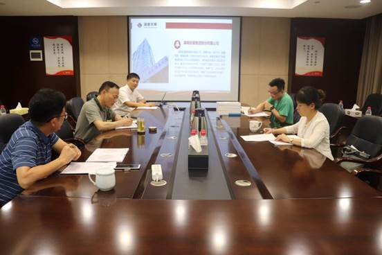省国资委宣传处考评公司文明单位创建工作